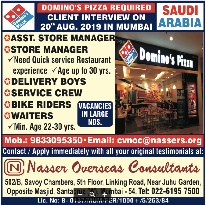 Dominos Pizza Required for Saudi Arabia