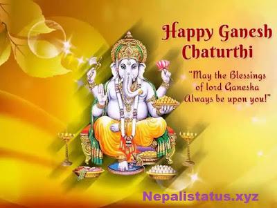 ganesh-chaturthi-images-with-status-in-hindi