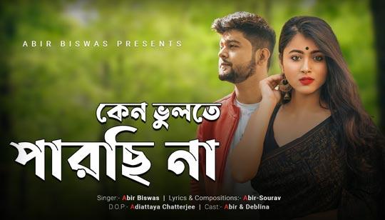 Keno Bhulte Parchi Na Lyrics by Abir Biswas