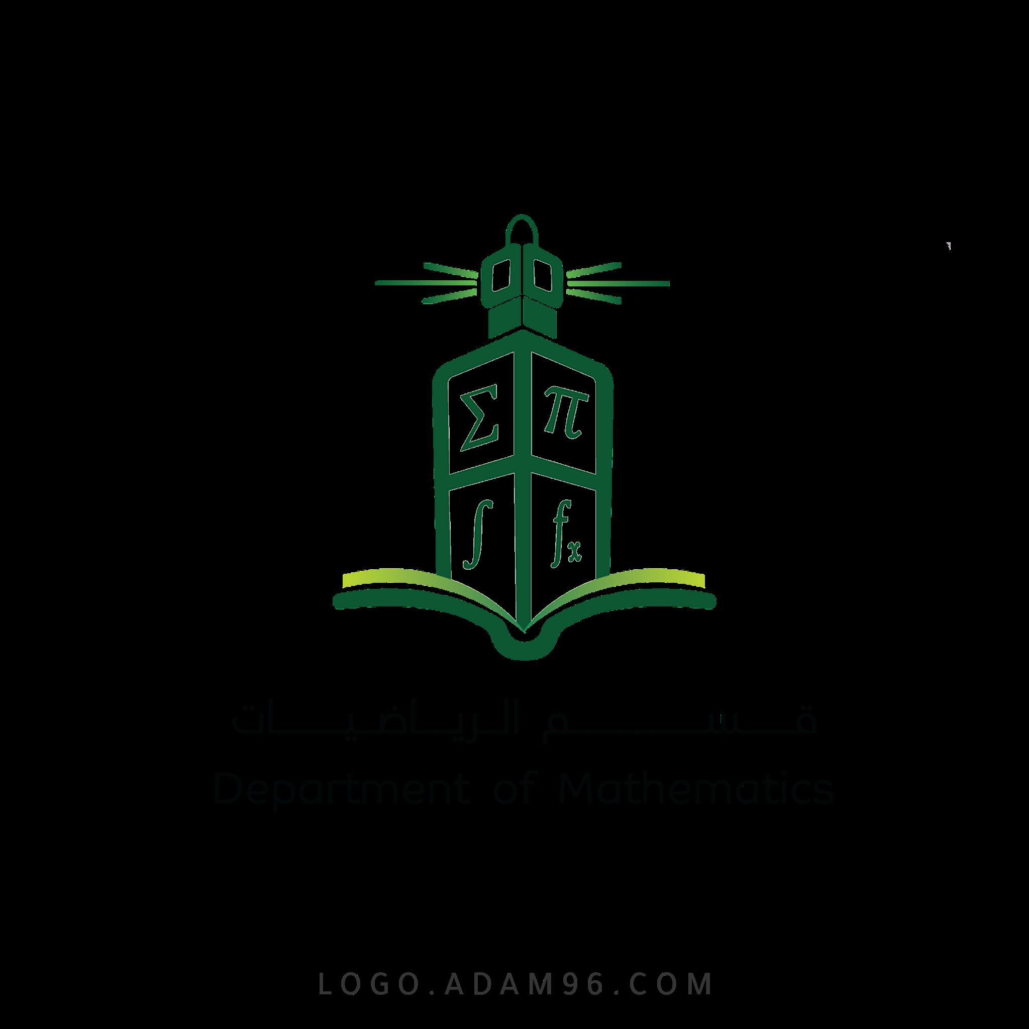 تحميل شعار جامعة الملك عبدالعزيز قسم الرياضات لوجو رسمي عالي الجودة Png