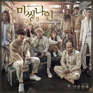 Download Lirik CHEN – I'm Not Okay (Missing 9 OST) [Easy-Lyrics | ENG]
