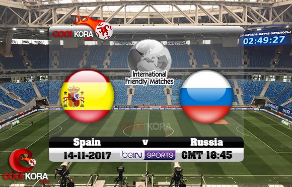 مشاهدة مباراة روسيا وأسبانيا اليوم 14-11-2017 مباراة ودية