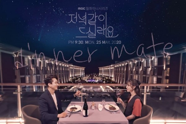 OST Drama Korea