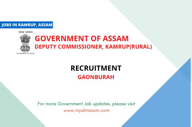 Kamrup DC Office Recruitment 2021