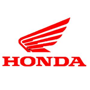 Honda Vagas de Emprego - Trabalhe Conosco