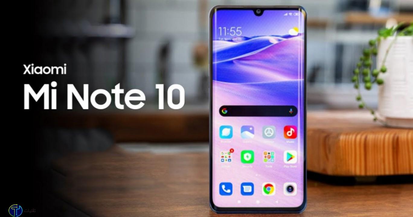 mi Xiaomi Note 10pro  شاومي نوت 10 عيوب شاومي Xiaomi Note 10