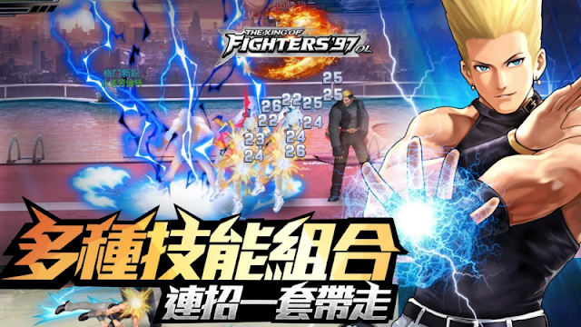 拳皇97OL App