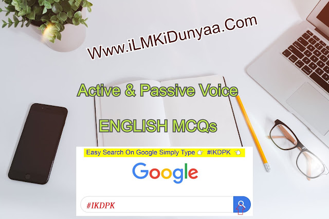 Active and Passive Voice MCQs | English MCQs | Page #1