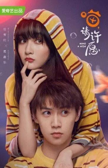 Sinopsis Lengkap Make a Wish Drama China 2021