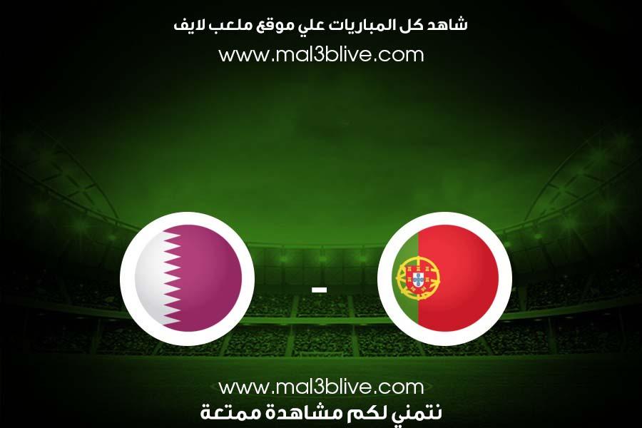 نتيجة مباراة البرتغال وقطر يلا شوت بتاريخ اليوم 2021/10/09 في التصفيات الاوروبيه المؤهله لكاس العالم