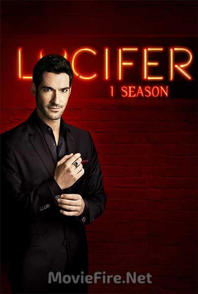 Lucifer Season 1 (2016)