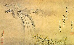 Tips and Hints On how to write haiku poetry