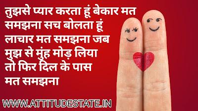 Sad Life Quotes In Hindi | जिंदगी स्टेटस हिंदी में |