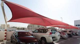 افضل واجمل مظلات مواقف السيارات