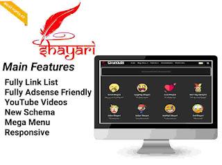 shayari blogger template