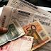 Συνέδριο Economist: «Στο τραπέζι» αύξηση των τιμολογίων της ΔΕΗ