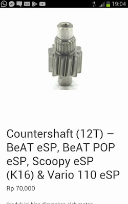 countershaft beat