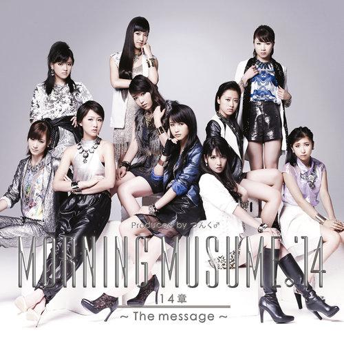 Morning Musume. '14 - Asu wo Tsukuru no wa Kimi