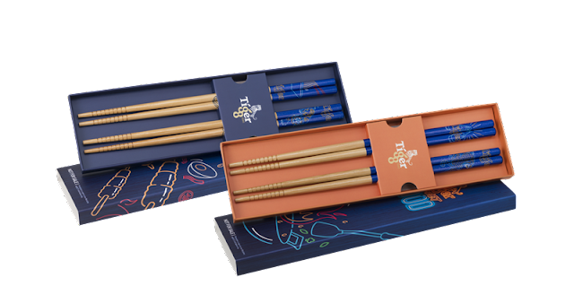 Tiger Limited Edition Chopstick