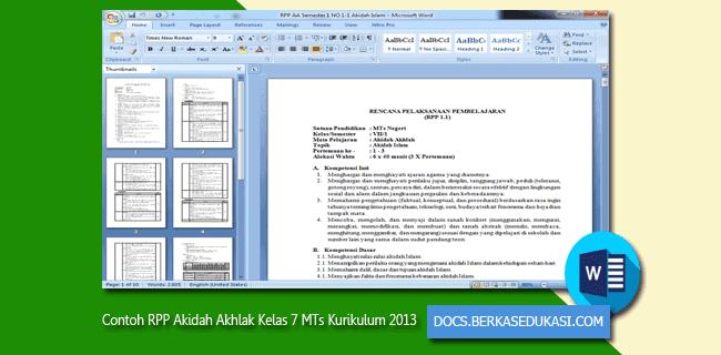 Contoh RPP Akidah Akhlak Kelas 7 MTs Kurikulum 2013
