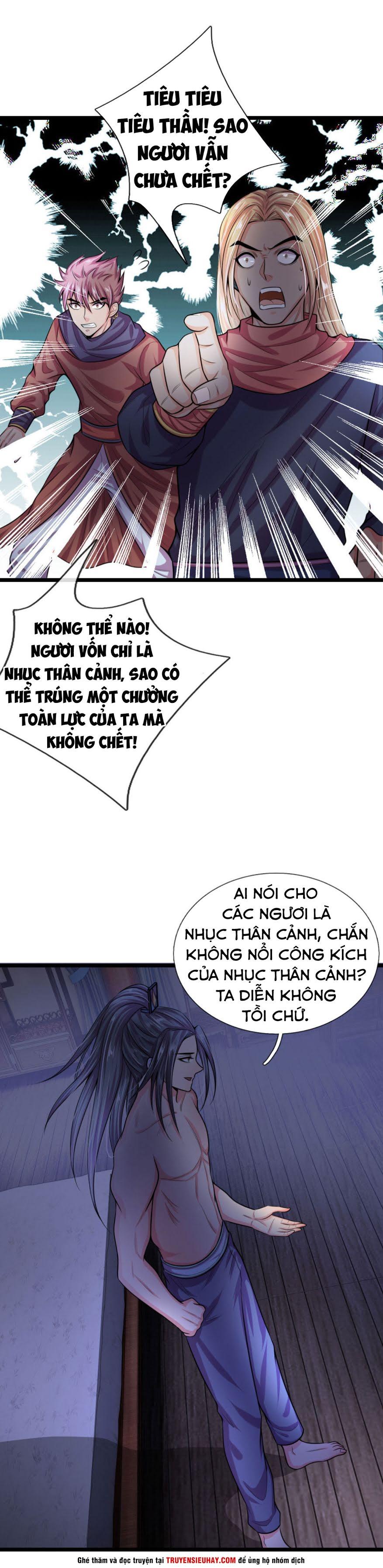 Thần Võ Thiên Tôn