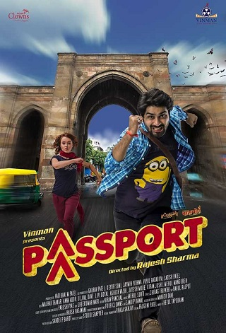 Passport 2016 Gujarati 350MB HDRip 480p