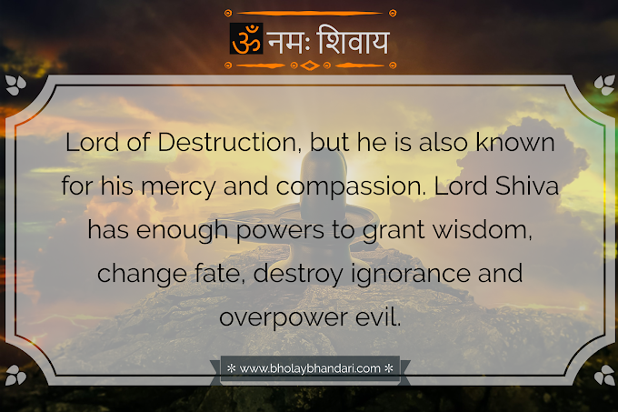 Lord Shiva | Destruction, Mercy and Compassion | ॐ नमः शिवाय