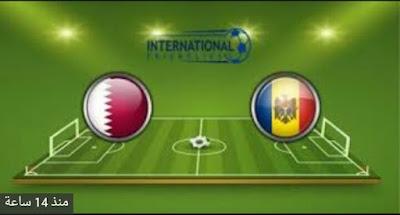 Qatar vs Moldova  Qatar vs Moldova  Qatar vs Moldova  Qatar vs Moldova  Qatar vs Moldova  Qatar vs Moldova  Qatar vs Moldova Qatar vs Moldova Qatar vs Moldova   Qatar vs Moldova Qatar vs Moldova