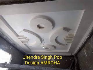 False Ceiling Design For Bedroom | False Ceiling Design Images 2020