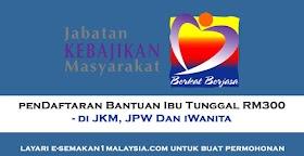 Kaedah Pendaftaran Bantuan Ibu Tunggal RM300 (Di JKM, JPW dan iWanita)