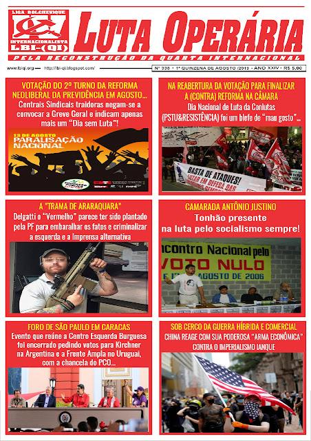 LEIA A EDIÇÃO DO JORNAL LUTA OPERÁRIA Nº 338