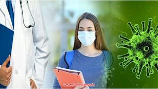 القصرين : تسجيل 85 إصابة بفيروس كورونا بالوسط المدرسي