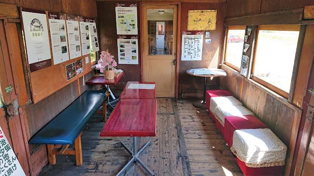 北海道 夕張 三菱大夕張鉄道車両保存地