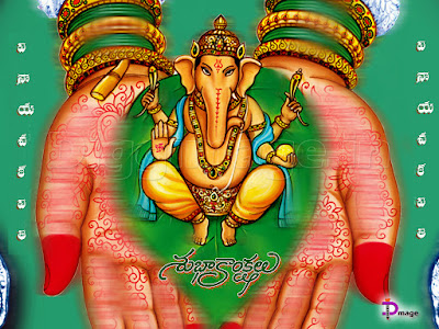 Ganesh-Chaturthi-2016-Sms-Messages-Pictures-in-Tamil