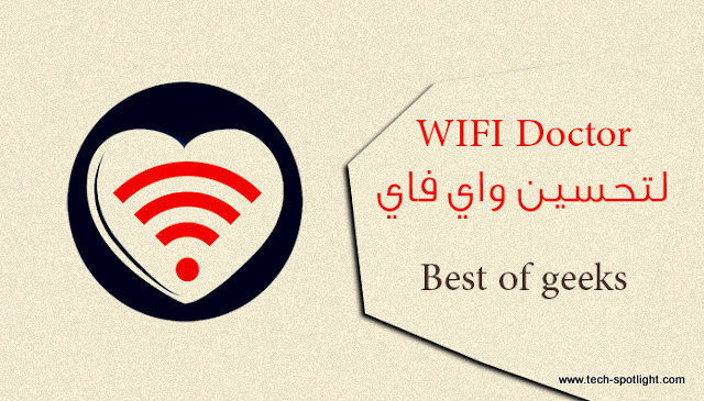 apk WiFi Doctor