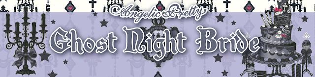 Angelic Pretty, Ghost Night Bride, new release, lolita fashion, kawaii, mintyfrills