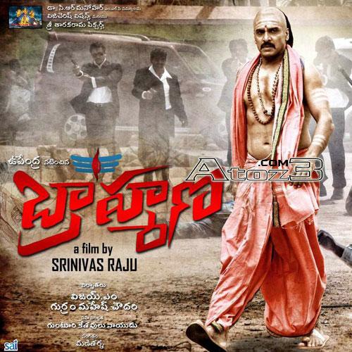 Brahmana,Brahmana Songs,Brahmana Mp3,Brahmana upendra