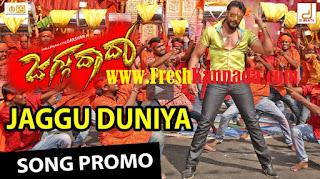 Jaggu Dada Kannada Jaggu Duniya Song Promo Teaser Download