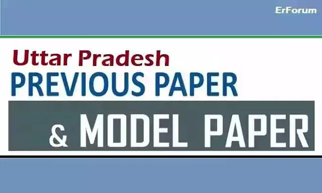 [PDF] Uttar Pradesh State Exam Previous Solved Papers
