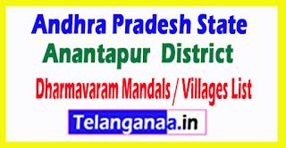 Dharmavaram Mandal Villages Codes Anantapur District Andhra Pradesh State India