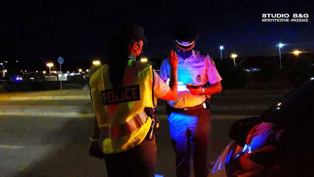 Τροχονομικοί έλεγχοι σε όλη την Αργολίδα για οδήγηση υπό την επήρεια αλκοόλ (βίντεο)