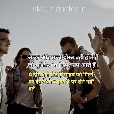55+ Best Royal Dosti Status In Hindi 2021 | दबंग दोस्ती स्टेटस 55+ Best Royal Dosti Status In Hindi 2021 | दबंग दोस्ती स्टेटस 55+ Best Royal Dosti Status In Hindi 2021 | दबंग दोस्ती स्टेटस 55+ Best Royal Dosti Status In Hindi 2021 | दबंग दोस्ती स्टेटस