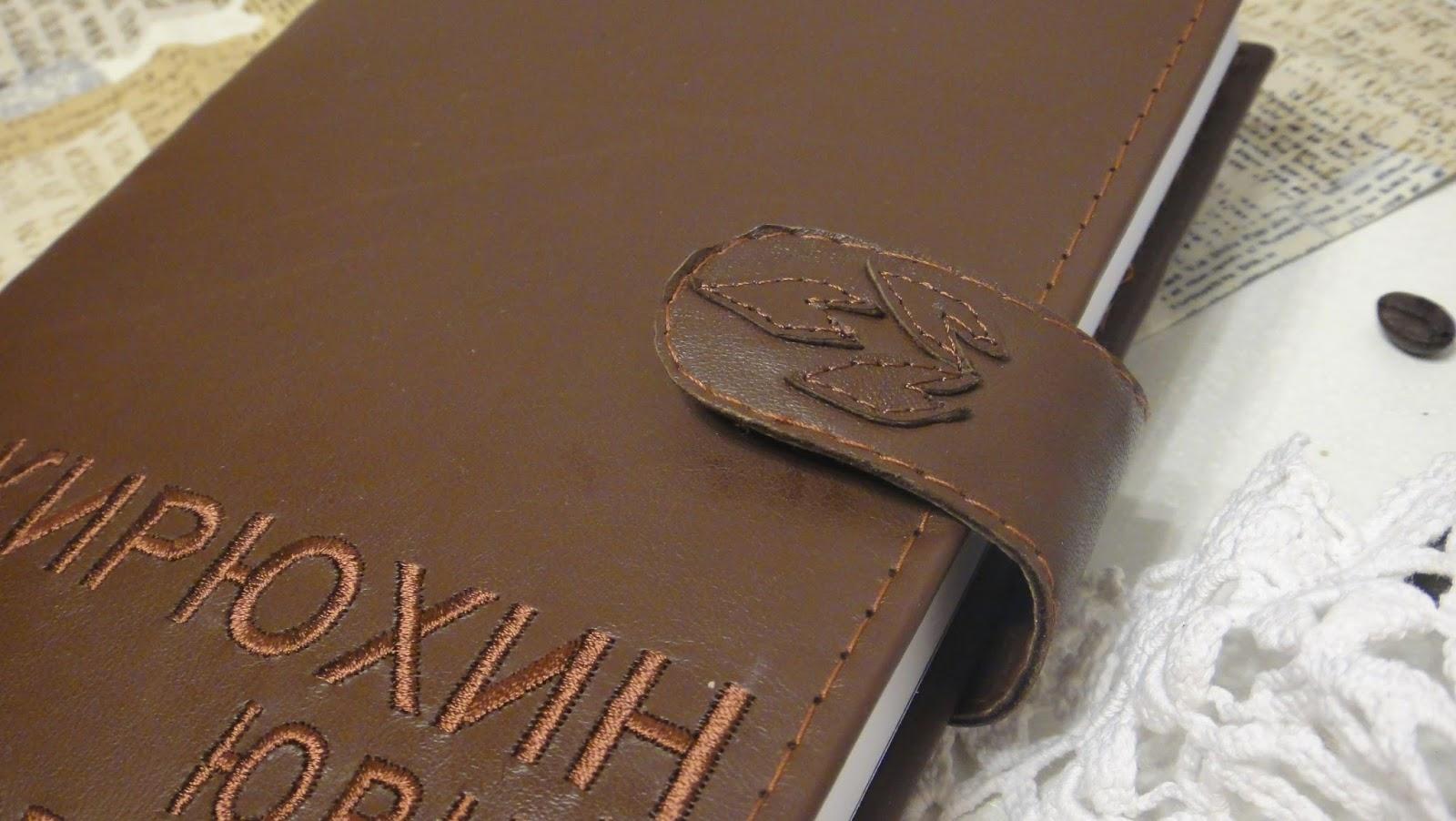 Настольный ежедневник с кнопкой А5, коричневый блокнот из кожи