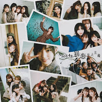 NMB48 22nd Single Type C