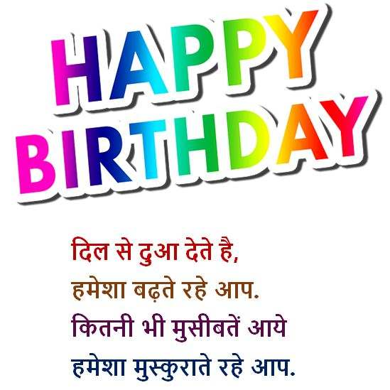 happy birthday images download, birthday wishes photos