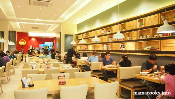 Kuya J Restaurant Bacolod