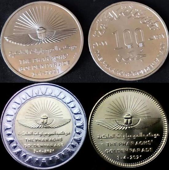 Egypt 50 piastres, 1 & 100 pounds 2021 - Pharaohs' Golden Parade
