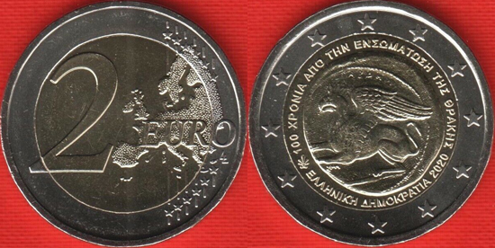 Greece 2 euro 2020 - Union of Thrace with Greece