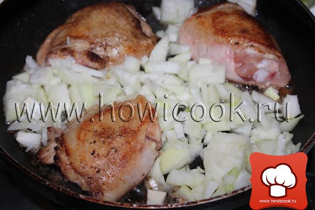 Цыпленок, жаренный кусками, по-венгерски рецепт пошаговые фото