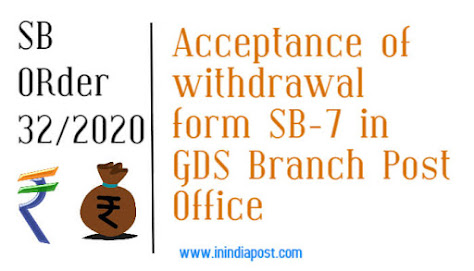 Acceptance of withdrawal form SB-7 in GDS Branch Post Office